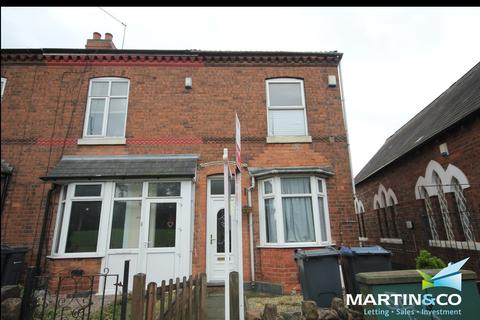 3 bedroom end of terrace house to rent - Stonehouse Lane, Quinton, B32