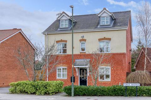 4 bedroom detached house for sale - Forge Avenue, Breme Park, Bromsgrove, B60 3GG