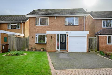 4 bedroom detached house for sale - Hillmorton Road, Knowle