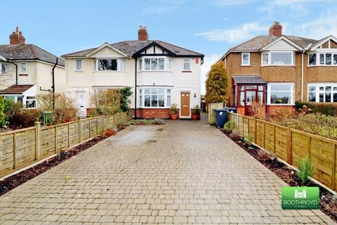 3 bedroom semi-detached house for sale - Red Lane, Burton Green, Kenilworth