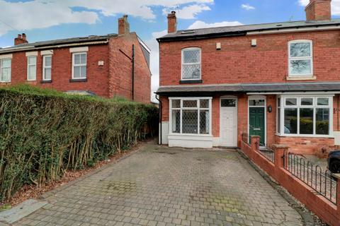 3 bedroom end of terrace house for sale - Reddicap Heath Road, Sutton Coldfield