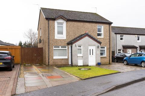 2 bedroom semi-detached house for sale - Argyle Gardens, Lennoxtown