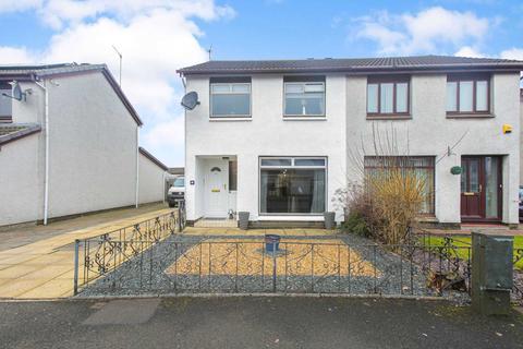 3 bedroom semi-detached house for sale - Hallidale Crescent, Renfrew