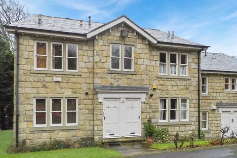 2 bedroom flat for sale - Stonelea Court, Headingley