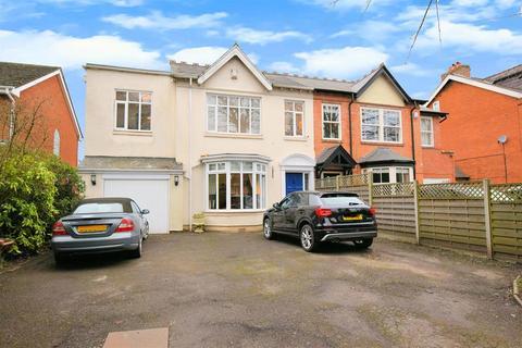 4 bedroom semi-detached house for sale - Danford Lane, Solihull, B91 1QA