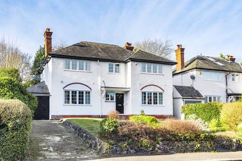4 bedroom detached house for sale - Woodcote Valley Road, West Purley
