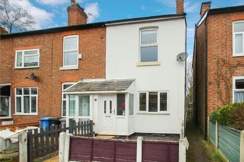 3 bedroom end of terrace house for sale - Kelsall Street, Sale