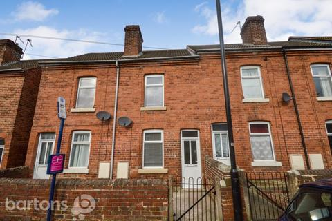 2 bedroom terraced house for sale - Mill Lane, Treeton