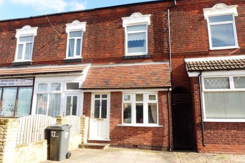 2 bedroom terraced house for sale - Court Lane, Birmingham