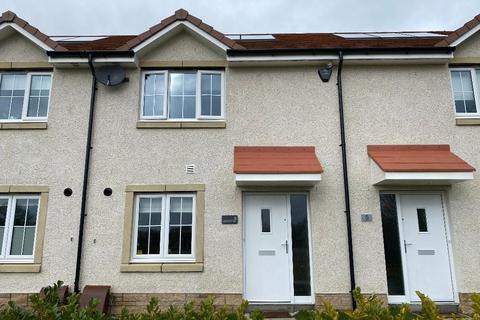 3 bedroom terraced house for sale - Kinglas Court, Gartcosh, G69 8FN