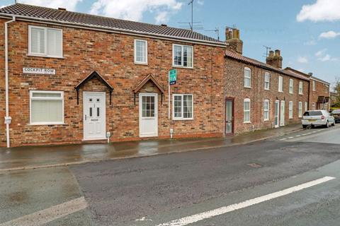 2 bedroom terraced house for sale - Cockpit Row, Sproatley