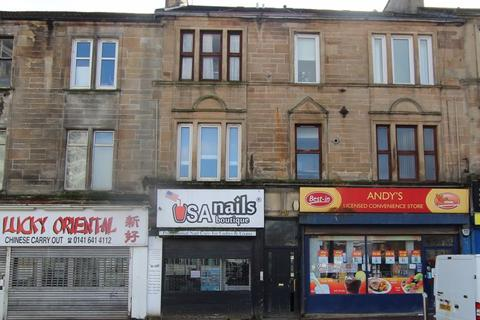 1 bedroom flat for sale - Main Street, Glasgow