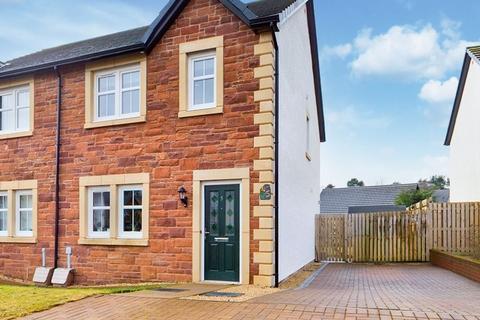3 bedroom semi-detached house for sale - NEW - 5 Sunnyside Drive, Biggar