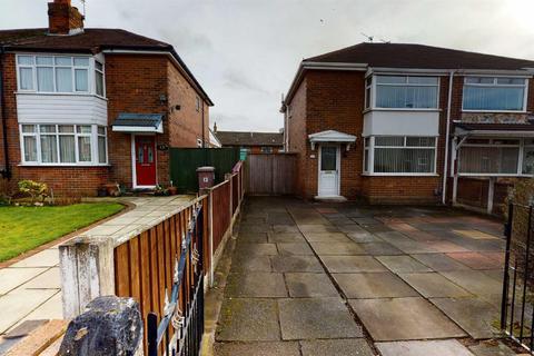 2 bedroom semi-detached house for sale - Lymme Street, Haydock