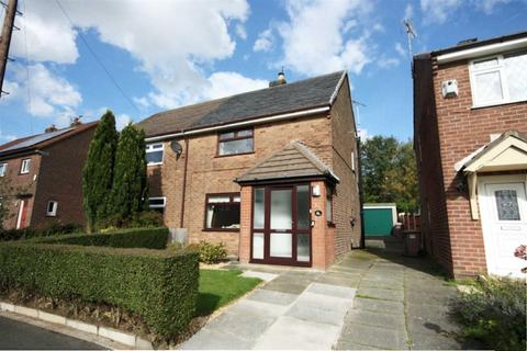 2 bedroom semi-detached house for sale - Derby Drive, Rainford