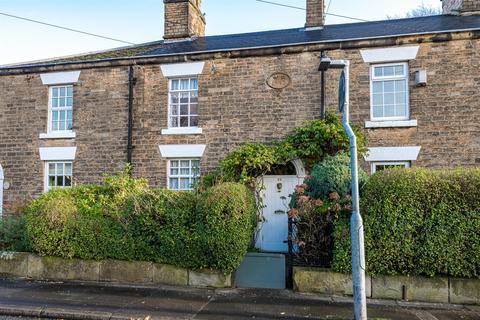 3 bedroom terraced house for sale - Higher Lane, Rainford