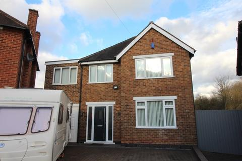 4 bedroom detached house for sale - Gloucester Avenue, Nuthall, Nottingham, NG16