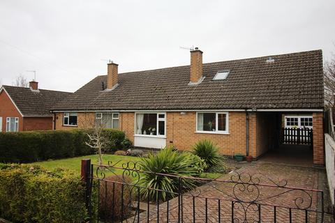 4 bedroom semi-detached bungalow for sale - Dale Road, Kimberley, Nottingham, NG16