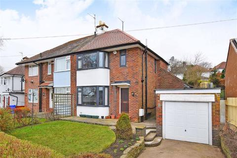 3 bedroom semi-detached house for sale - Hallamshire Road, Sheffield, Yorkshire