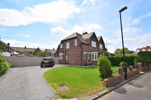 3 bedroom semi-detached house for sale - Thristley Gardens, Tunstall, Sunderland