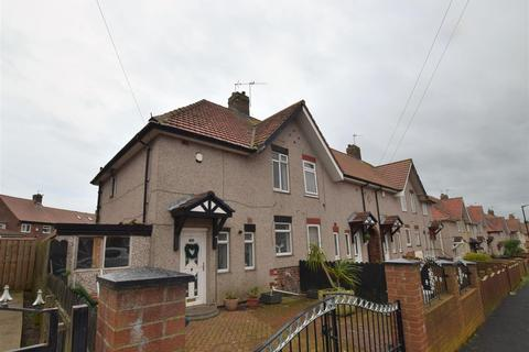 2 bedroom end of terrace house for sale - Scruton Avenue, Humbledon, Sunderland