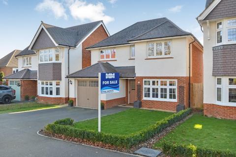 4 bedroom house for sale - Oakley Road, Wilton