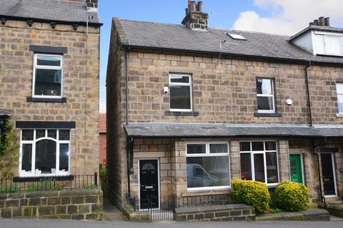 2 bedroom terraced house for sale - Rose Avenue, Horsforth