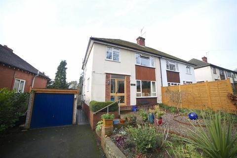 4 bedroom semi-detached house for sale - Forton Bank, Montford Bridge, Shrewsbury