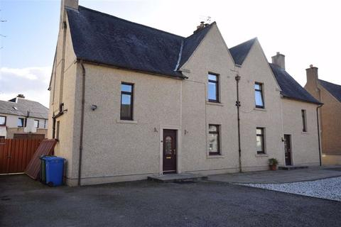 3 bedroom semi-detached house for sale - Hawthorn Drive, Inverness