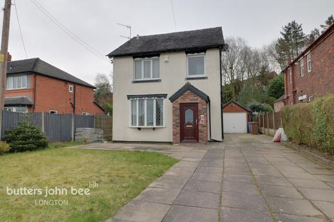 3 bedroom detached house for sale - Star & Garter Road, Stoke-On-Trent