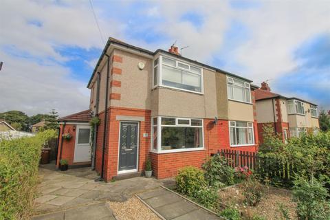 2 bedroom semi-detached house for sale - Grange Avenue, Yeadon, Leeds, LS19 7AQ
