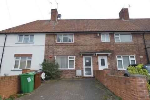 2 bedroom terraced house for sale - Manton Crescent, Nottingham, Nottinghamshire, NG9