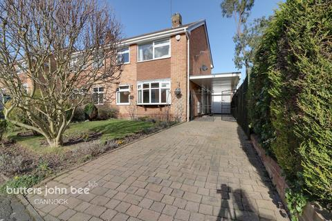 3 bedroom semi-detached house for sale - Hall Farm Road, Brewood
