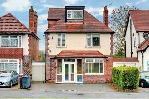4 bedroom detached house for sale - West Heath Road, Northfield, Birmingham, B31