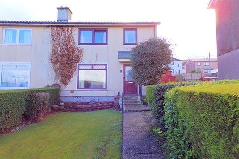 3 bedroom semi-detached house for sale - Meadows Avenue, Campbeltown
