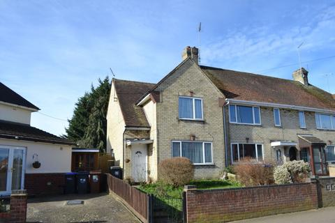 2 bedroom end of terrace house for sale - Gladstone Road, Spencer, Northampton NN5 7ES