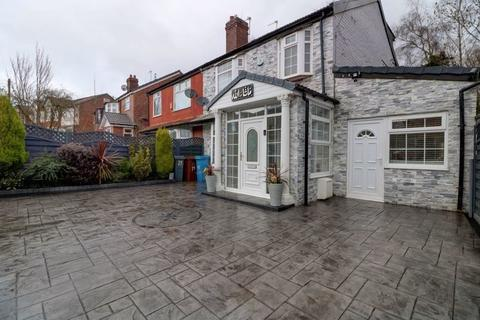 4 bedroom semi-detached house for sale - Wilton Road, Crumpsall, Manchester, Greater Manchester, M8 4NG