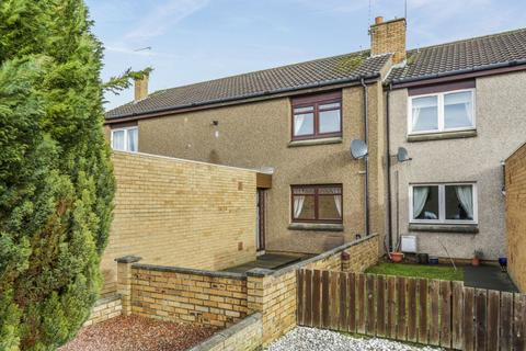 2 bedroom terraced house for sale - 31 Muirpark Wynd, Tranent, East Lothian, EH33 2PU