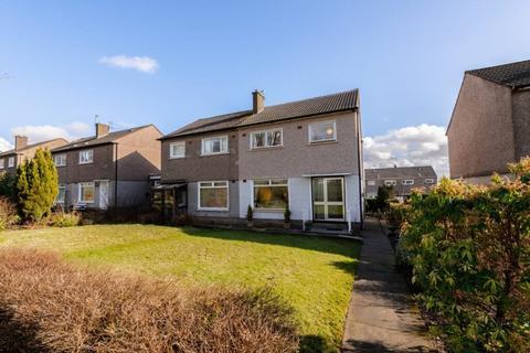 3 bedroom semi-detached house for sale - 12 Kinnoul Gardens, Bearsden, East Dunbartonshire, G61 4QN