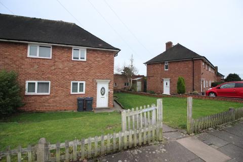2 bedroom flat to rent - Darleydale Avenue Great Barr