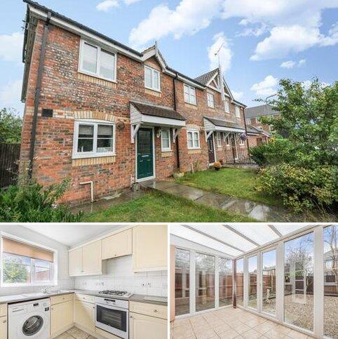 3 bedroom end of terrace house to rent - Whitehead Way,  Aylesbury,  HP21
