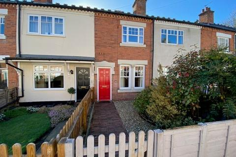 2 bedroom terraced house to rent - Riland Grove, Sutton Coldfield, West Midlands
