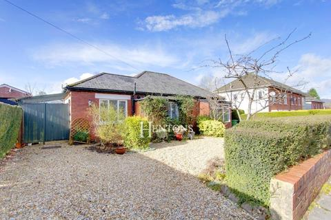 2 bedroom detached bungalow for sale - Brynawelon Road, Cyncoed, Cardiff