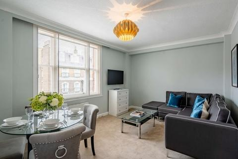 1 bedroom apartment to rent - One Bedroom Flat | To Let | Hill Street | Mayfair | W1