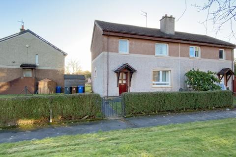 3 bedroom semi-detached house for sale - 1  Kirkwood Quadrant, Linnvale, G81  2TG
