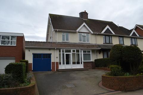 3 bedroom semi-detached house for sale - Upper St. John Street, Lichfield, WS14 9EF