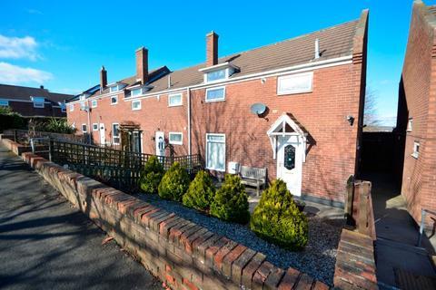 3 bedroom end of terrace house for sale - Jubilee Close, Edmondsley, DH7
