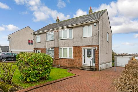 3 bedroom semi-detached house for sale - 7  Strathdee Avenue, Hardgate, G81  5NQ