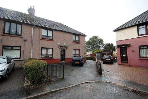 2 bedroom flat for sale - 14 Mainhill Place, Baillieston, GLASGOW, G69 6BD