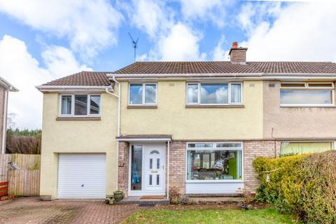 4 bedroom semi-detached house for sale - 82 Larkfield Road, Lenzie, G66 3AU